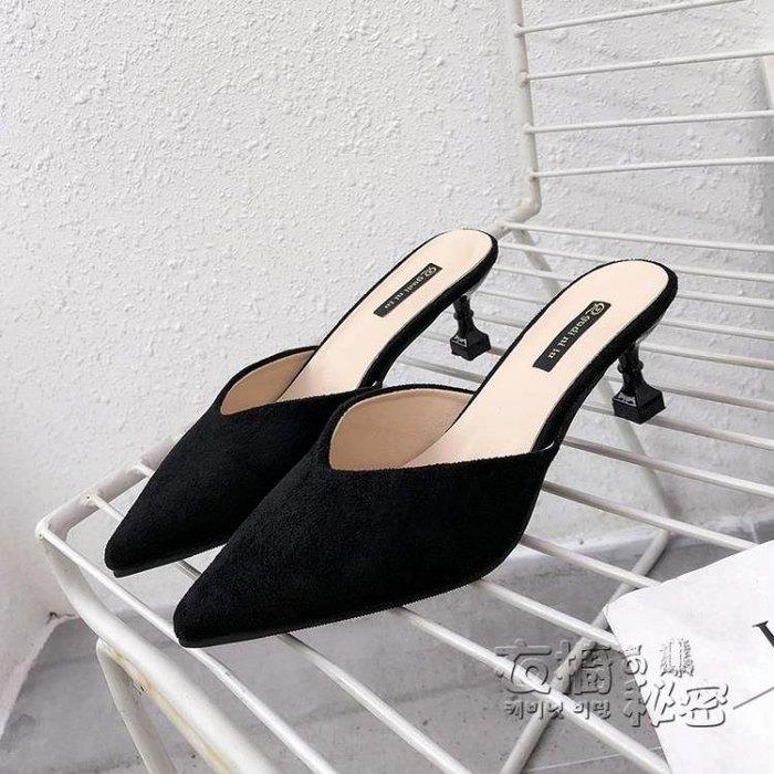 夏季新款細跟高跟涼拖鞋百搭包頭外穿半拖鞋復古尖頭原宿女鞋
