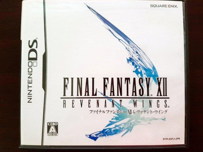NDS  太空戰士12 歸來之翼 Final Fantasy