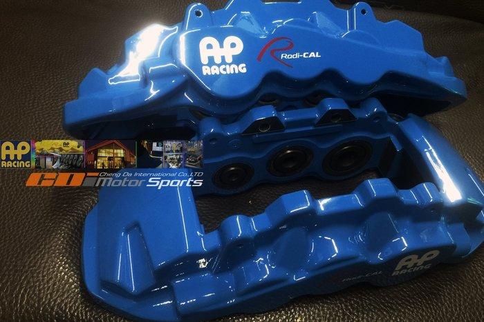 AP Radi-CAL CP-8521 客製烤漆自我搭配 特殊藍 質感呈現 玩色 清潔 保養 歡迎訊問 / 制動改
