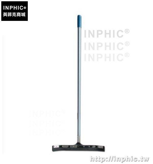 INPHIC-除水彎頭刮水地板刷清潔器地面地板刮刀-55CM寬_uEsp