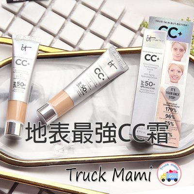 第一名遮瑕【C1501】美國 IT Cosmetics  CC霜 高遮瑕 粉底 CC+ Cream 旅行版12ml