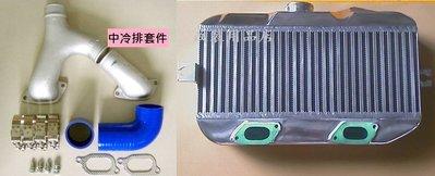 Subaru Impreza硬皮鯊 WRX STI 加厚上置中冷器套件 GC8 GF8 GDA GDB