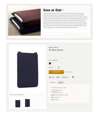 Cote et Ciel - APPLE 蘋果 Mac book 15 電腦收納包/袋 14/15吋 筆記型.筆電 (iphone/ipad/套/殼/參考)