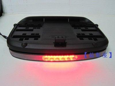 【箱架屋】 SHAD 煞車燈 LED 燈 SH39 SH40 SH45