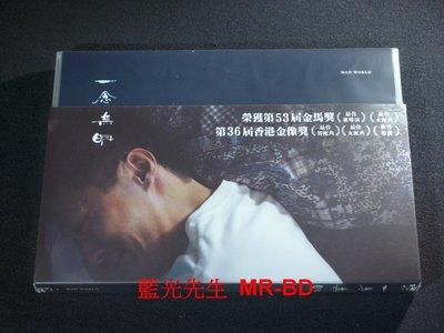 [DVD] - 一念無明 Mad World ( 台灣正版 )