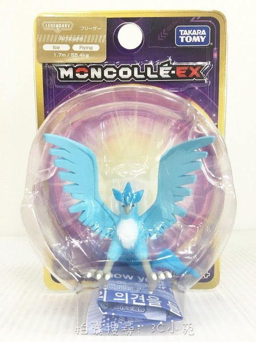 【HAHA小站】麗嬰 日本 多美 TAKARA TOMY 神奇寶貝 EX #70 急凍鳥 精靈 寶可夢 PC13712