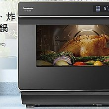 國際 NU-SC300B 蒸氣烘烤爐30L促銷 NU-SC100 NU-SC110 NN-BS603 NB-H3200