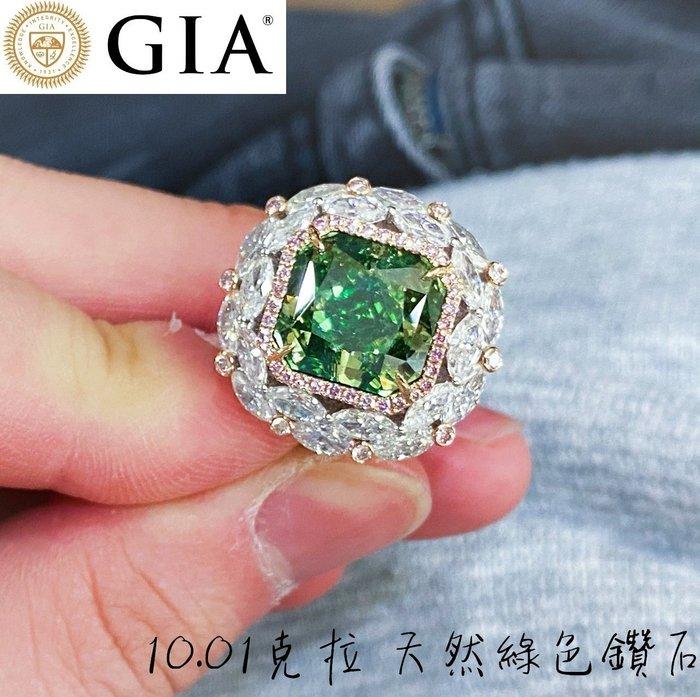 【台北周先生】罕見大顆 天然Fancy綠色鑽石 10.01克拉 Even分布 18K白金 真金真鑽 華麗美戒 送GIA證