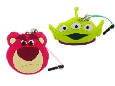 【卡漫迷】 玩具總動員 防塵塞 + 捲線器 兩款可選 夾式 集線器 ㊣版 熊抱哥 三眼怪 Toy Story 隨身 耳機