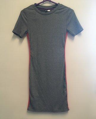 DIVIDED by H&M 彈性合身連身裙 灰色 兩側紅白線條 全新 36號
