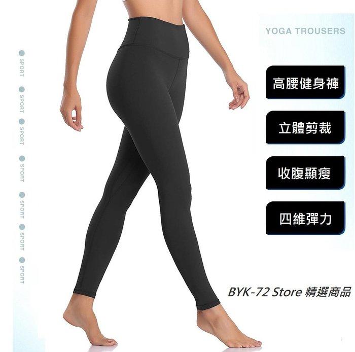運動緊身褲 高腰緊身褲 運動顯瘦彈力速乾透氣健身褲跑步運動瑜伽褲【S~XL】