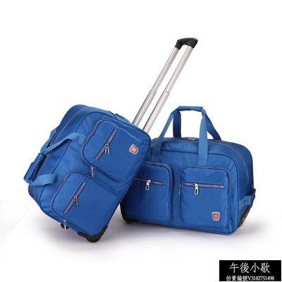 熱賣拉桿箱包男女款可折疊旅行包歐美時尚手拉式拉桿包【全館免運限時八折】【午後小歇】
