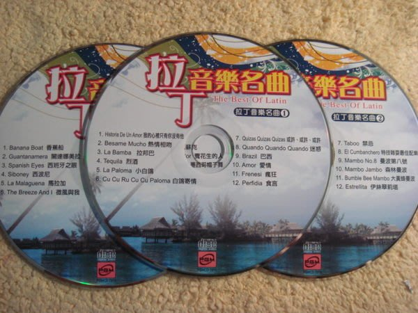 輕音樂 CD˙360 ㊣版 拉丁音樂名曲 拉丁美體有氧一片˙6片120元 ˙直標價