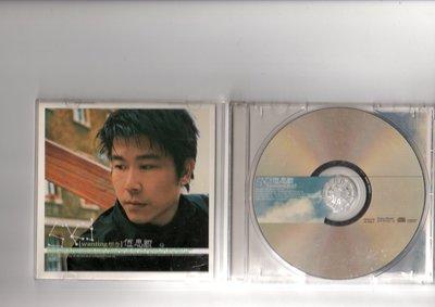 伍思凱 WANTING 想念 SONY (CD+寫真歌本)  2001