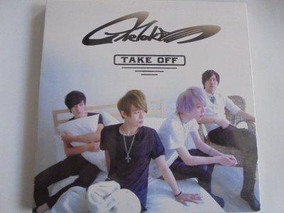 One Take樂團  --Take Off 啟程**全新**CD