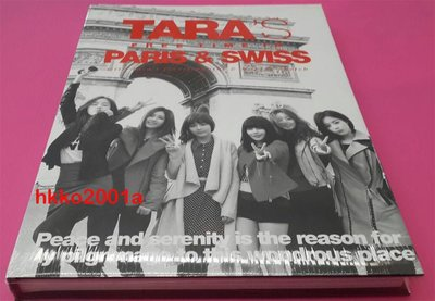 T-ARA [ TARA'S Free Time In PARIS & SWISS ] 現貨 Remix CD+寫真集