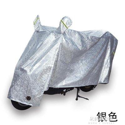 現貨出清踏板摩托車車罩電動車電瓶防曬防雨罩車衣套遮陽蓋布加厚防塵罩子2-27