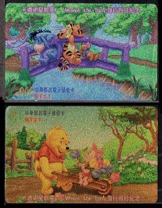 【KK郵票】《儲值卡》中華郵政電子儲值卡卡通明星郵票儲值卡一套二張。