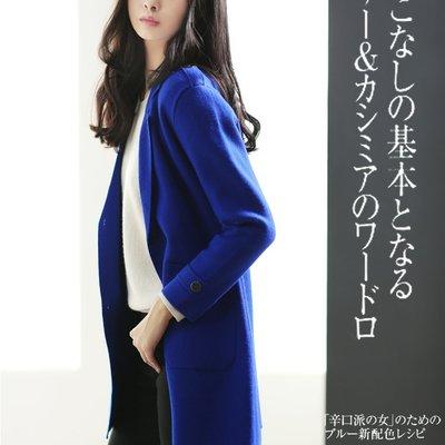 ☆四季幸運草Clover shop☆時尚外套中長款修身針織