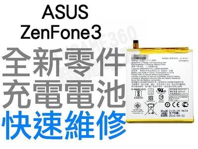 ASUS ZENFONE3 5.5吋 ...