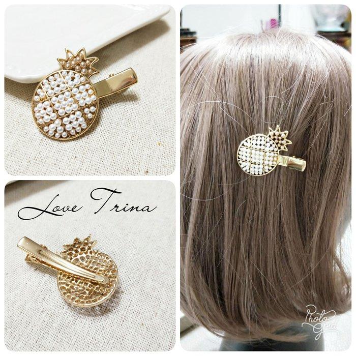 【Love Trina】9108-0415。夏日水果風鳳梨珍珠金屬壓夾(4cm)。髮夾。髮飾(1色)
