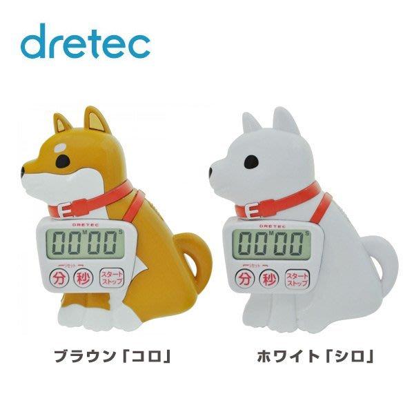 ❤Lika小舖❤日本帶回DRETEC可愛柴犬狗狗 造型計時器~狗叫聲 背面磁鐵可吸冰箱~現貨咖啡色/白色 任選一款