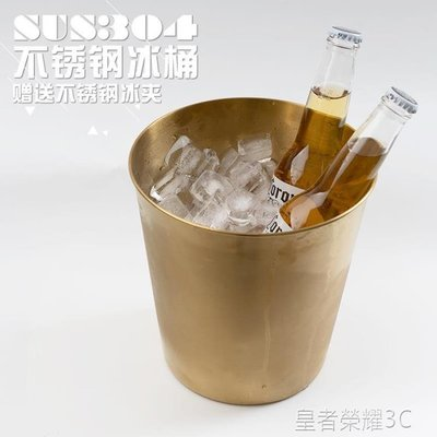 304不銹鋼冰桶酒吧啤酒框KTV香檳紅酒冷藏箱創意酒具制冰塊桶吐酒