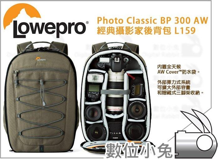 數位小兔【Lowepro Photo Classic BP 300 AW 經典攝影家後背包 L159】雙肩包 攝影包