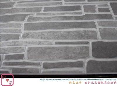 《戀家磁磚工作室》進口石英磚 40*40公分 石頭形狀 適貼於浴室、廚房、陽台等地面