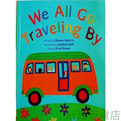 純英文繪本We All Go Traveling By 我們去旅行 幼兒童經典英語早教益智啟蒙故事繪本 圖畫書