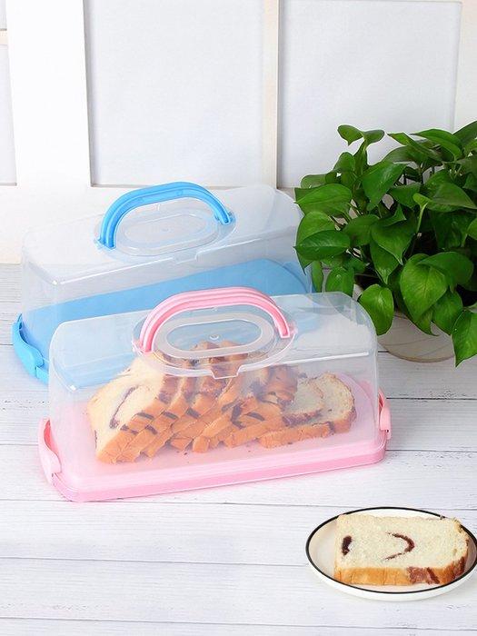 奇奇店-熱賣款 長方形便攜手提吐司面包盒烘焙點心土司蛋糕透明塑料包裝盒子家用