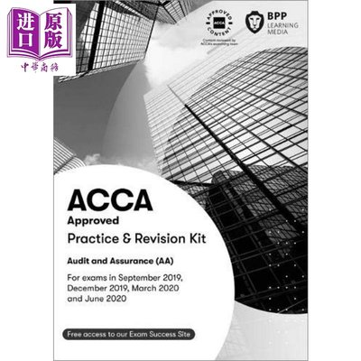 ACCA考試審計與認證練習冊F8 英文原版 ACCA Audit and Assurance (AA) Practice