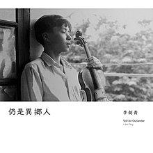 仍是異鄉人Still An Outlander / 李劍青 Li jian Qing---BD0101