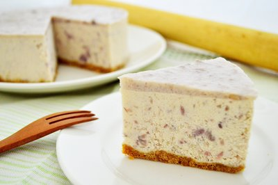 【芋頭生乳酪蛋糕】 母親節蛋糕/節慶蛋糕/生日蛋糕/彌月蛋糕/父親節蛋糕