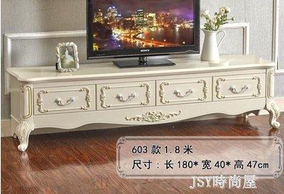 哆啦本鋪 歐式現代簡約電視機櫃田園白色儲物地櫃客廳實木組合韓式家具 D655