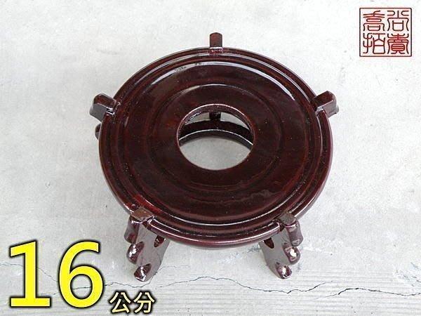 【威利購】木製五爪座 = 6吋直徑16公分 = 腳架.魚缸座.花瓶座.球座.展示架