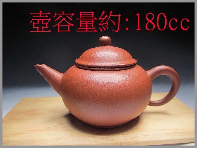《滿口壺言》B303早期12杯紅泥標準壺【中國宜興】單孔出水、約180cc、有七天鑑賞期!