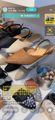 韓國夏天新款 草編 編織 涼鞋拖鞋 35-40 850 41 42 43 1000