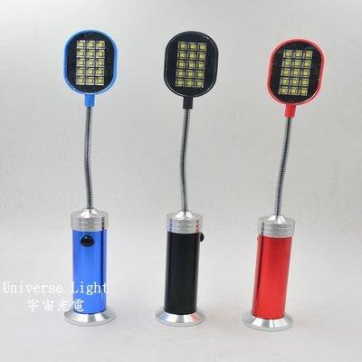 18650/ 4號電池 雙電力/  底部強磁鐵 強光 15 LED 蛇燈 工作燈 強磁式 手電筒 彎曲 蛇管燈 軟管燈 新北市