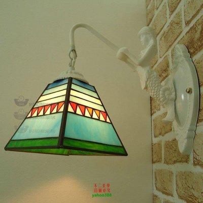 【美學】蒂帝凡尼浴室衛生間美人魚歐式金字塔雙頭臥室床頭鏡前壁燈MX_1422