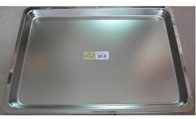 特大白鐵方盤 不鏽鋼深方盤 白鐵方盤 #304 特大~ ecgo五金百貨