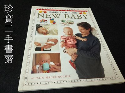【珍寶二手書齋3B14】Caring for Your New Baby ISBN:1840812419