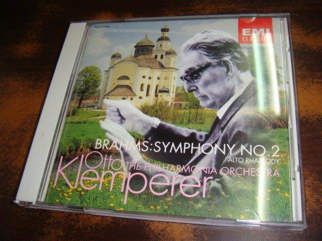 好音悅 EMI 2088 Klemperer 克倫培勒 Brahms 布拉姆斯 第2號交響曲 女低音狂想曲 日版