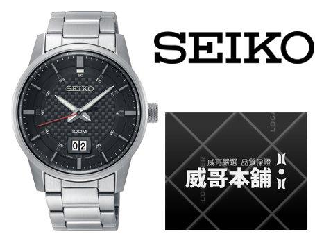【威哥本舖】日本SEIKO全新原廠貨【附原廠盒】 SUR269P1 碳纖格紋面 簡約日期顯示石英錶
