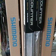 【欣の店】SHIMANO 19 ENCOUNTER 86ML海鱸竿 軟絲路亞竿 岸拋微鐵專用 MAX-38g