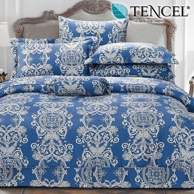 GiGi居家寢飾生活館~100%純天絲四件式床包鋪棉兩用被套組~雙人加大6x6.2尺-巴斐特~免運費~