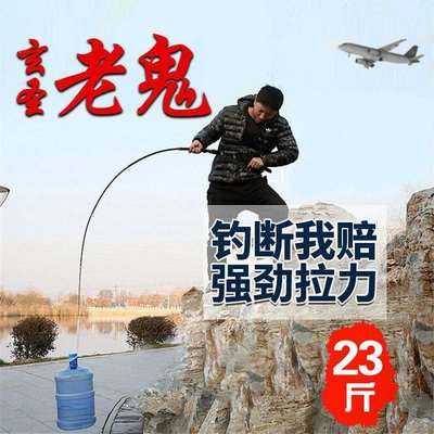 馨藝百貨老鬼海竿甩桿海桿超硬海釣竿遠投拋竿特價魚竿漁具套裝特價釣魚竿