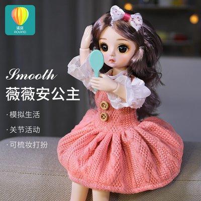 玩具30厘米cm芭比搖藍洋娃娃套裝女孩公主大號兒童玩具精致換裝單個布洋娃娃