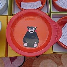 Le Creuset LC X Kumamon 熊本熊 限定 早餐碗 BOWL 全新現貨