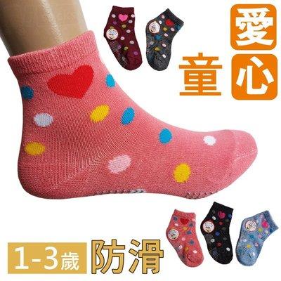 O-76-13 愛心圈圈-防滑短襪【大J襪庫】1組6雙-1-3歲可愛止滑襪混棉質-小朋友男童女童襪寶寶襪地板襪-運動襪
